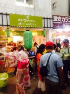 京都新京極店